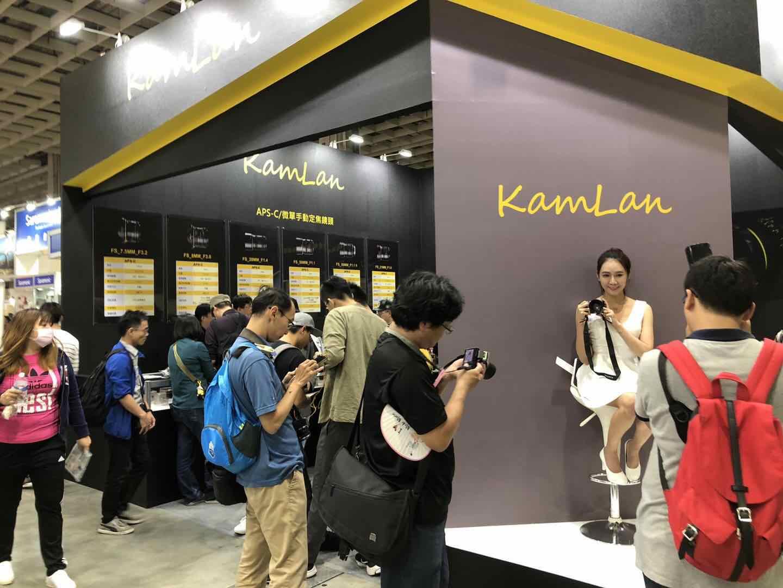 公司参加2018台湾摄影器材展