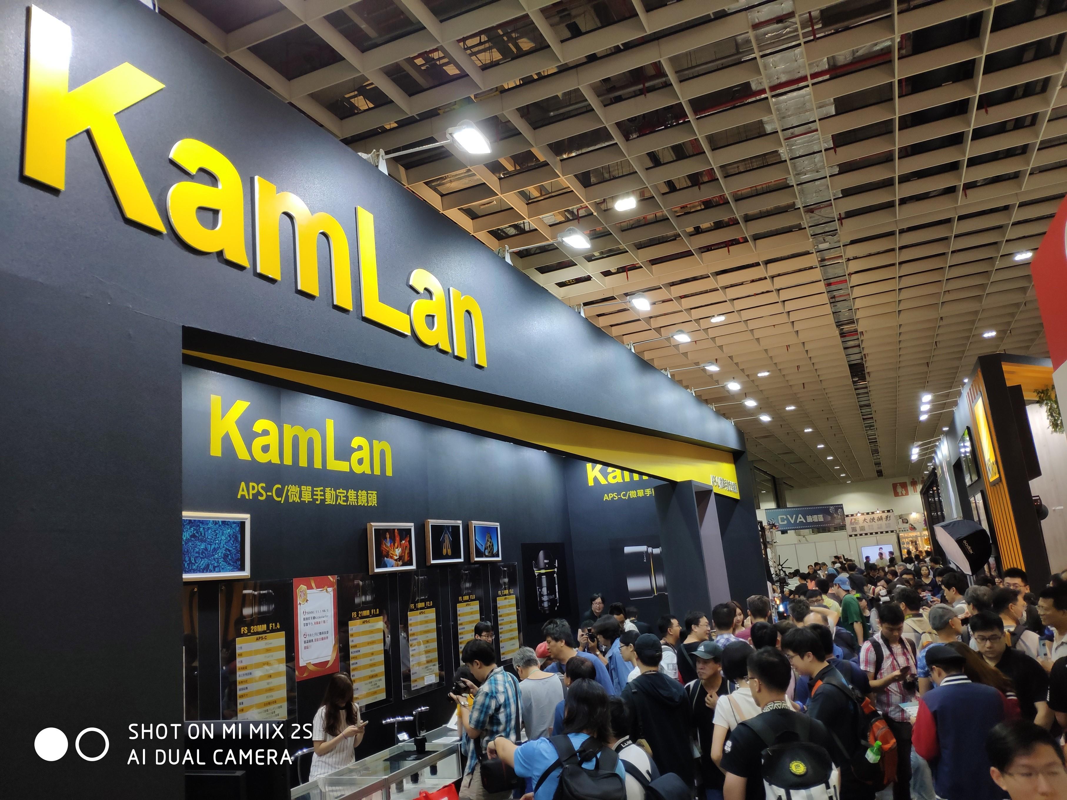 KamLan参加 2019台北國際攝影器材暨影像應用大展